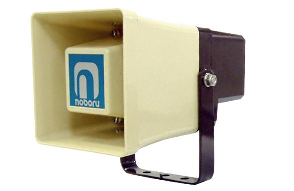 ホーン型コールスピーカー(アンプ内蔵型) FH-592